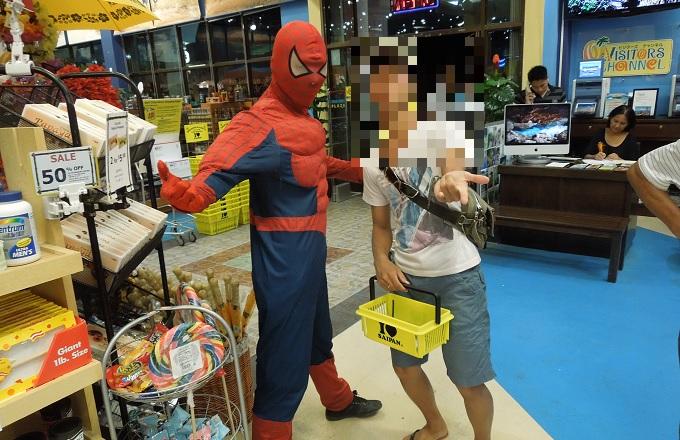 yuサイパンスパイダーマン