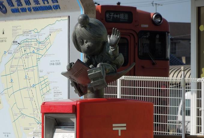 yu境港の郵便ポスト