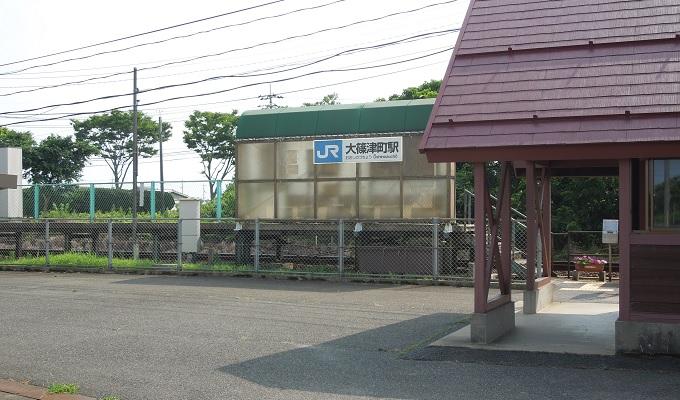 yu弓ヶ浜から大篠津町駅へ