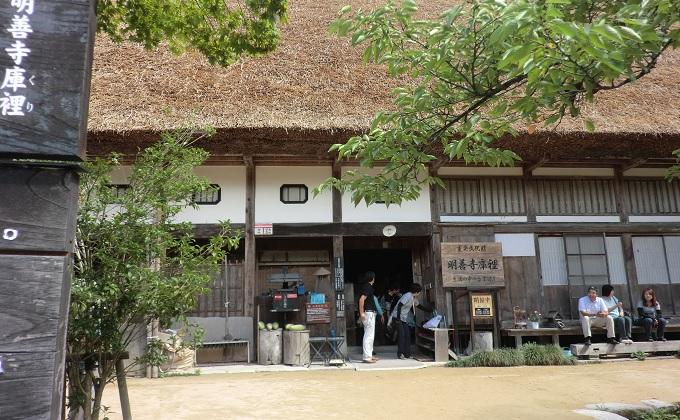 yu白川郷の重要文化財の外観