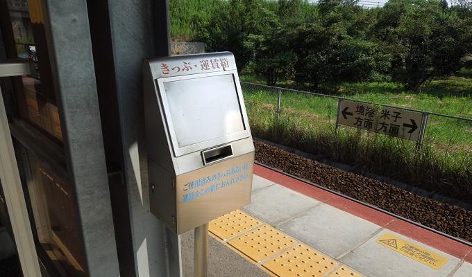 yu米子空港の最寄駅