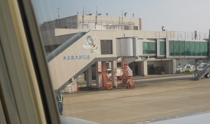yu米子鬼太郎空港に到着