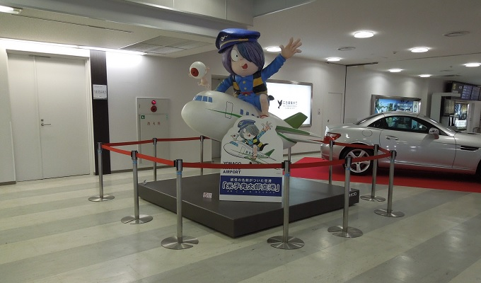 yu米子鬼太郎空港の中