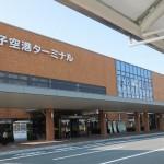 【鳥取Part1:水木しげる編】卒業前に1人旅!なぜか鳥取砂丘に行きたくなったから早速行ってみた!初日は鬼太郎の街をぶらり旅。