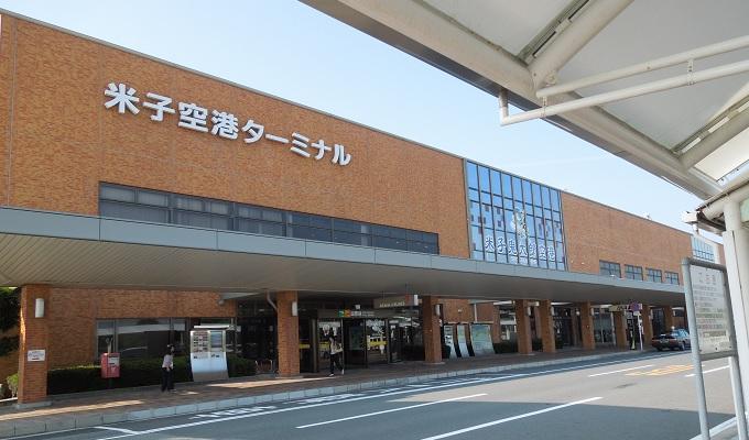 yu米子鬼太郎空港の外観
