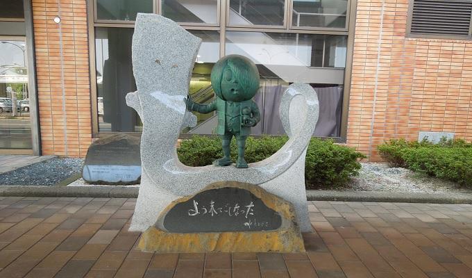 yu米子鬼太郎空港の外