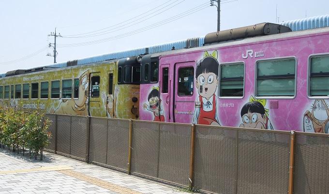 yu鬼太郎電車