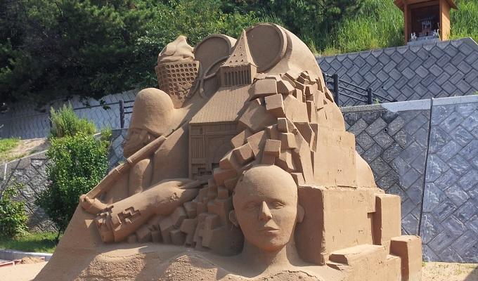 yu砂の美術館の外