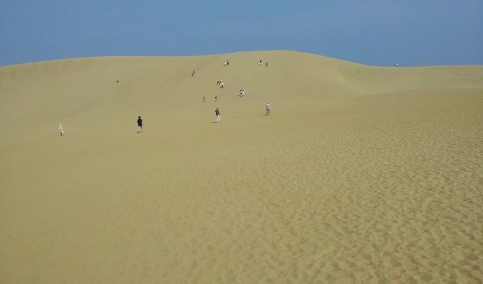 yu砂丘の坂