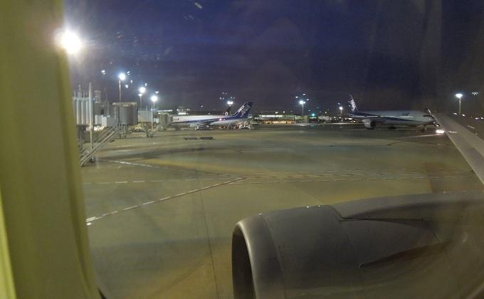 yu鳥取から東京へ着いた時の様子